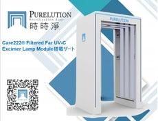 Purelution_WEBTOP
