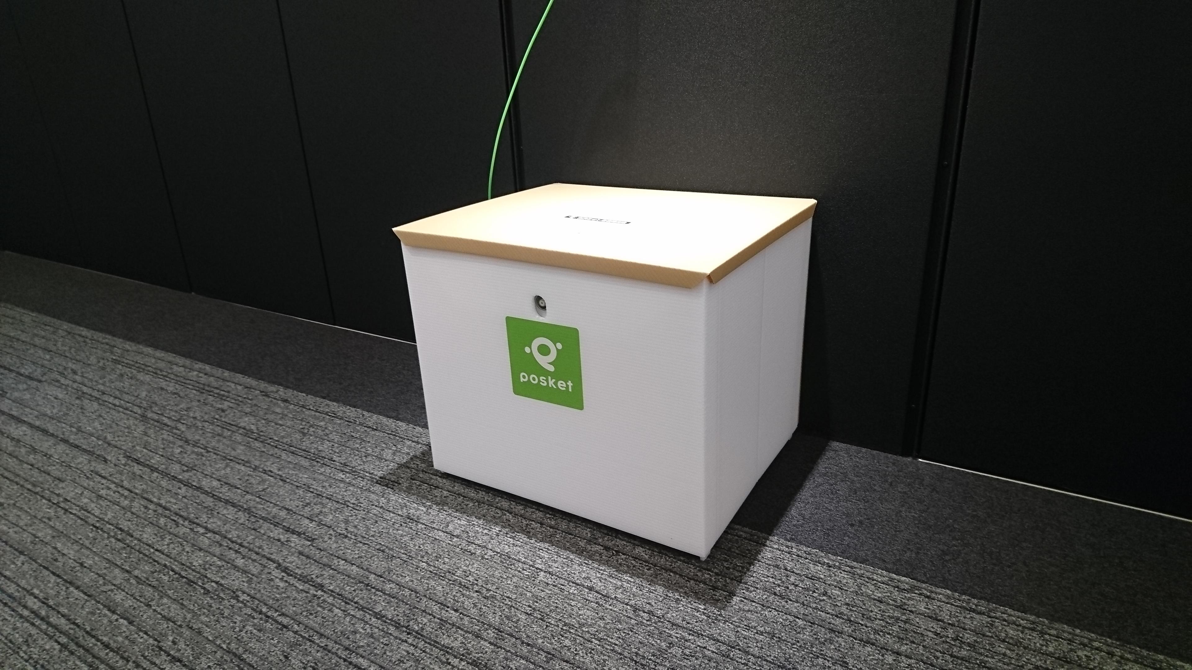 狭域商圏専用EC×スマートボックスで地域の活性化をのサムネイル