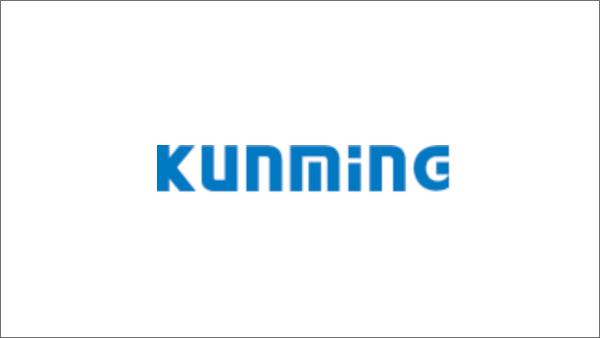 KUNMINGのサムネイル